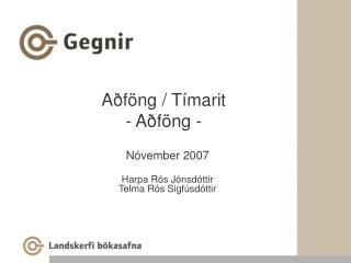 Aðföng / Tímarit - Aðföng -