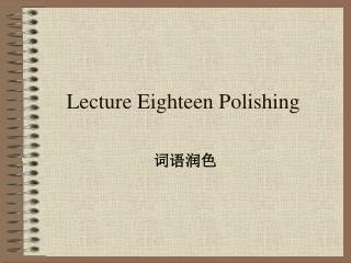 Lecture Eighteen Polishing