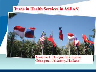 Assoc.Prof. Thongnard Kumchai Chiangmai University,Thailand