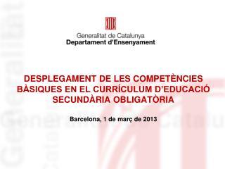 Per què un currículum basat en competències?