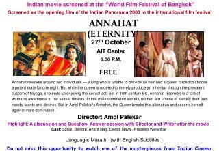 Director: Amol Palekar