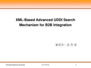 XML-Based Advanced UDDI Search Mechanism for B2B Integration