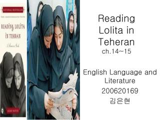 Reading Lolita in Teheran ch.14~15