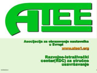 Asocijacija za obrazovanje nastavnika u Evropi atee1
