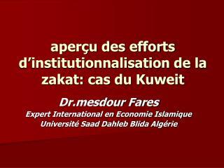aperçu des efforts d'institutionnalisation de la zakat: cas du Kuweit