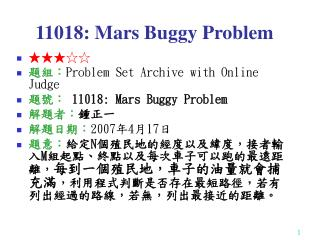 11018: Mars Buggy Problem