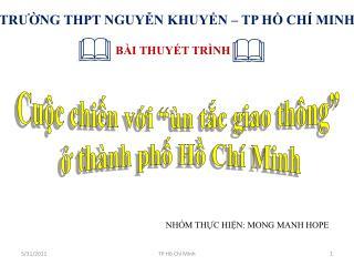 TRƯỜNG THPT NGUYỄN KHUYẾN – TP HỒ CHÍ MINH