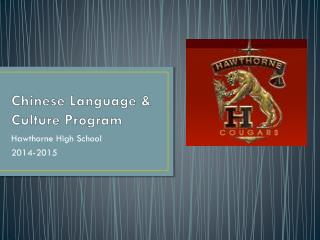 Chinese Language & Culture Program
