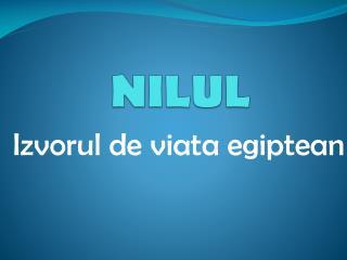 NILUL