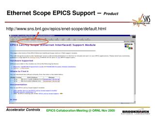 Ethernet Scope EPICS Support  – Product
