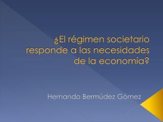 ¿El régimen societario responde a las necesidades de la economía?