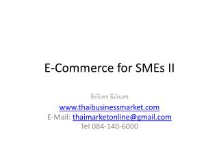 E-Commerce for SMEs II