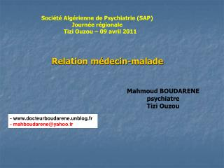 Relation m decin-malade