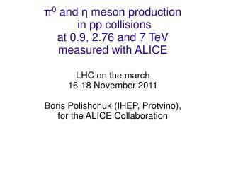 π 0  and  η  meson production  in pp collisions   at 0.9, 2.76 and 7 TeV  measured with ALICE