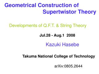 Developments of Q.F.T. & String Theory