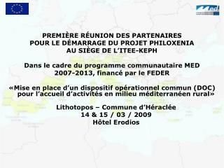 PREMIÈRE RÉUNION DES PARTENAIRES POUR LE DÉMARRAGE DU PROJET PHILOXENIA AU SIÈGE DE L'ITEE-KEPH