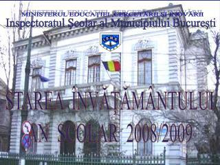 Inspectoratul Şcolar al Municipiului Bucureşti