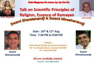 Talk on Scientific Principles of Religion, Essence of  Ramayan