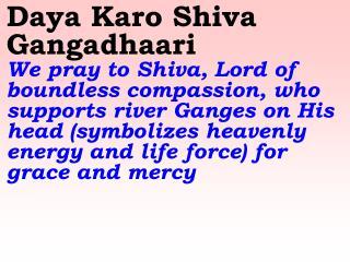 1081 Ver06L Daya Karo Shiva Gangadhaari Krupa Karo Shiva Hey Tripuraari