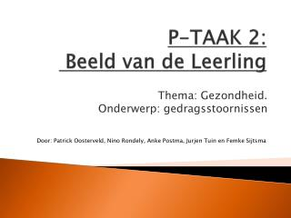 P-TAAK 2:  Beeld van de Leerling