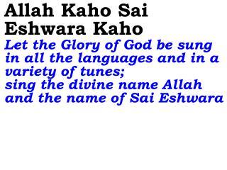 1641 Ver06L Allah Kaho Sai Eshwara Kaho