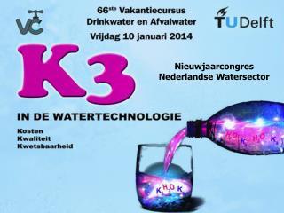 Nieuwjaarcongres Nederlandse Watersector