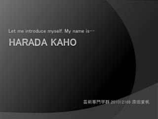 Harada Kaho