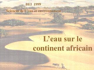 L'eau sur le continent africain