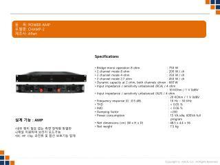 품   목 : POWER  AMP 모델명 :  CHAMP-2 제조사 :  APart