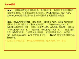 Index 函数
