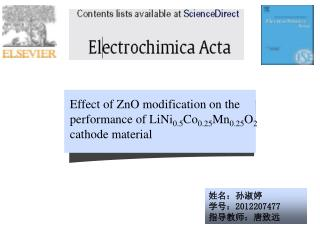 Effect of ZnO modification on the performance of LiNi 0.5 Co 0.25 Mn 0.25 O 2 cathode material