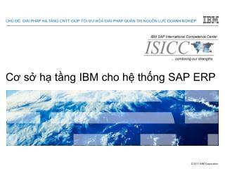 Cơ sở hạ tầng IBM cho hệ thống SAP ERP