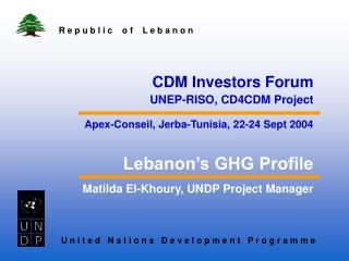 Matilda El-Khoury, UNDP Project Manager