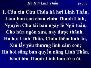 H� H?i Linh Th?n