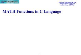 MATH Functions in C Language