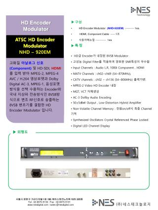 ▶ 구성 HD Encoder Modulator   (NHD-920EM)   ---------- 1ea  HDMI, Component Cable  ----- 1 조