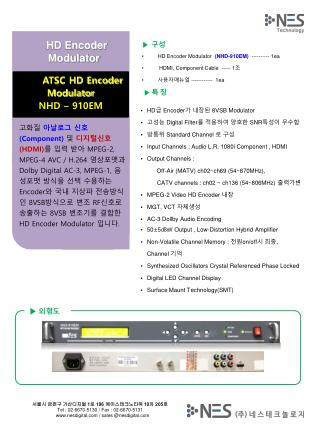 ▶ 구성 HD Encoder Modulator   (NHD-910EM)   ---------- 1ea  HDMI, Component Cable  ----- 1 조