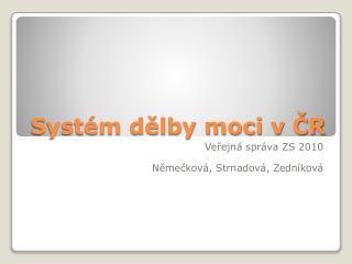 Systém dělby moci v ČR