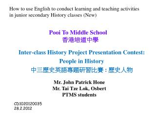 Inter-class History Project Presentation Contest:  People in History 中三歷史英語專題研習比賽  :  歷史人物