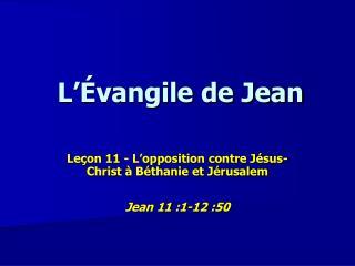 L��vangile de Jean