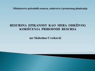 Ministarstvo prirodnih resursa, rudarstva i prostornog planiranja