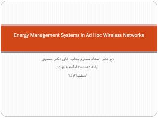 Energy Management Systems In Ad Hoc Wireless Networks