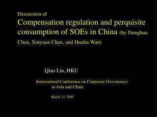 Qiao Liu, HKU
