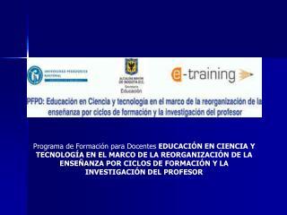 COLEGIO  DISTRITAL LA GAITANA  INSTITUCION EDUCATIVA DISTRITAL