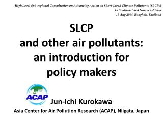 SLCP and other air pollutants: an introduction for policy makers