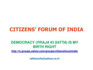 CITIZENS' FORUM OF INDIA