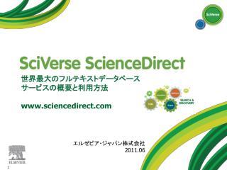????????????????? ???????????? sciencedirect
