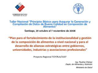 """""""Plan para el fortalecimiento de la institucionalidad y gestión de la composición de alimentos"""""""