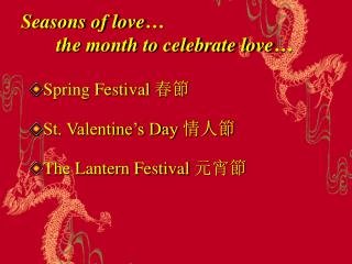 Seasons of love… 	the month to celebrate love…