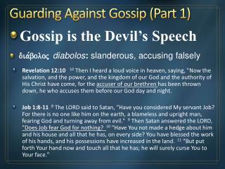 Guarding Against Gossip (Part 1)